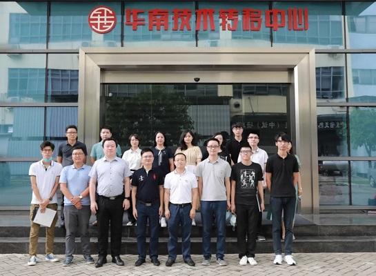 龙华区科技创新局前往华南技术转移中心参观调研
