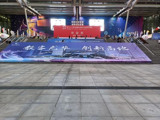 第二十二届高交会落幕 龙华展区收获多项大奖