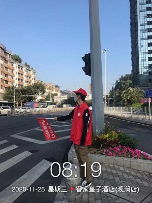 微信图片_20201130145407.jpg
