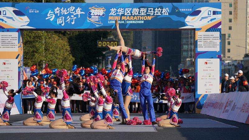 2019 Longhua Mini Marathon 4