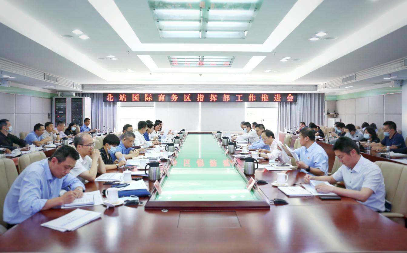 龙华区召开北站国际商务区指挥部工作推进会