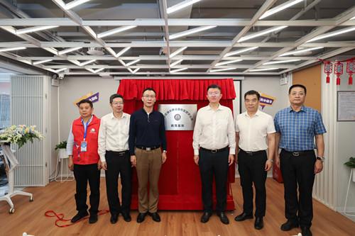 深圳首个楼长联合会社区数字治理教育基地在龙华揭牌