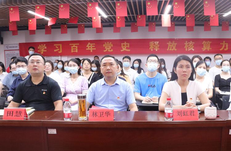 龙华区会计核算中心组织集中收看庆祝中国共产党成立100周年大会