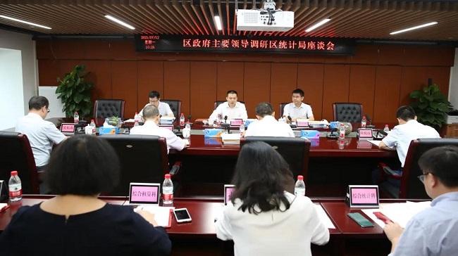 区长雷卫华同志率队到龙华区统计局调研指导工作