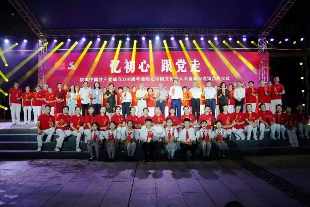 Memorial hall reopens in Longhua District after renovation,longhua,longhua district,Longhua Government Online