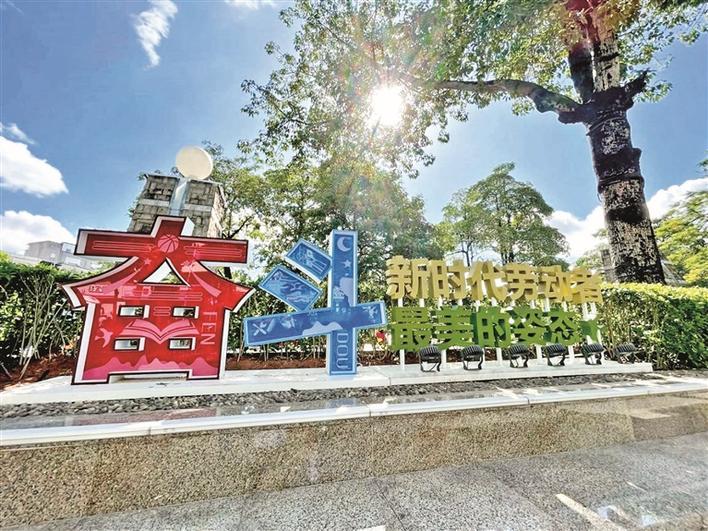 """大浪街道 """"奋斗+时尚先锋""""广场正式启用"""