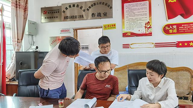 龙华区纪委监委 构建立体监督网 扎牢权力笼子