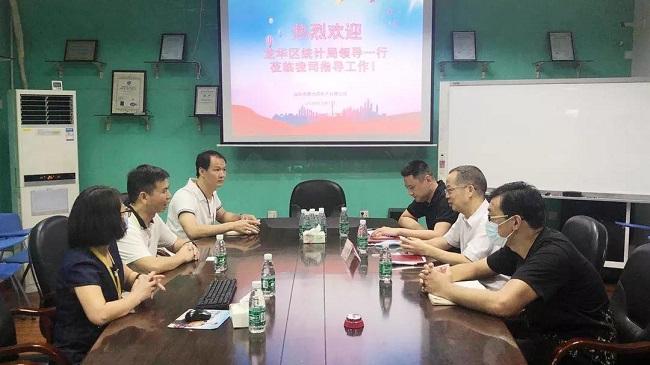 区统计局领导班子成员率队走访辖区重点企业