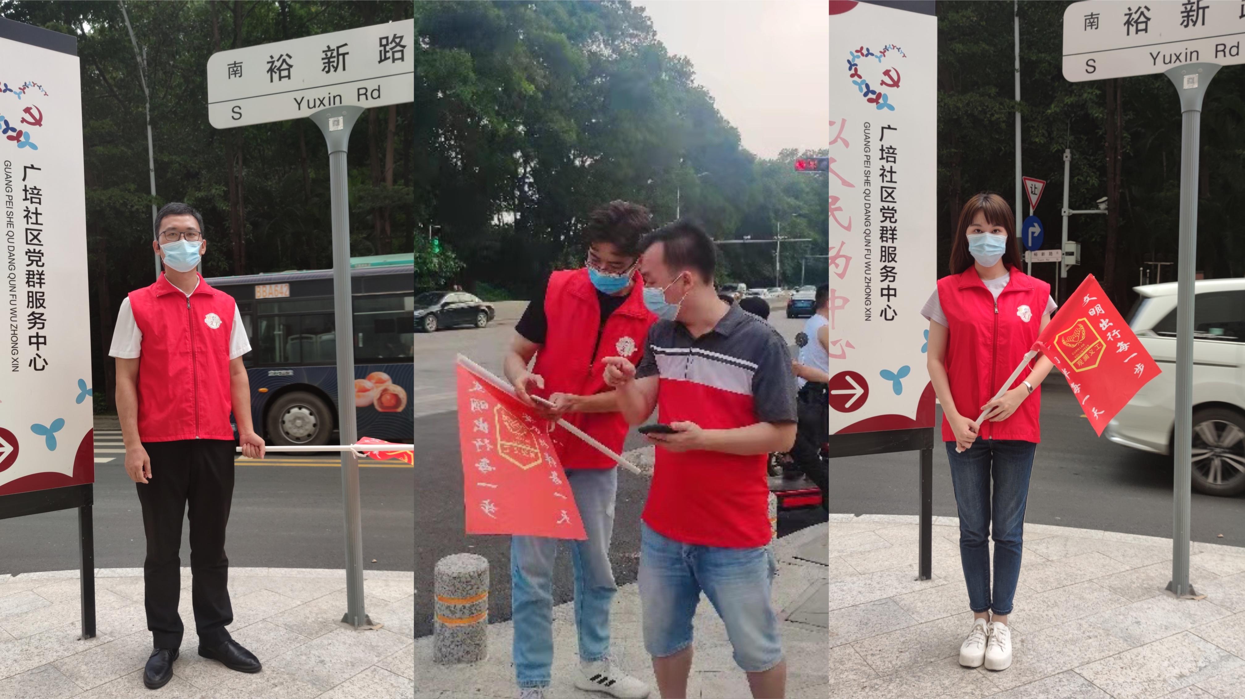 龙华区信访局开展文明交通劝导志愿服务活动