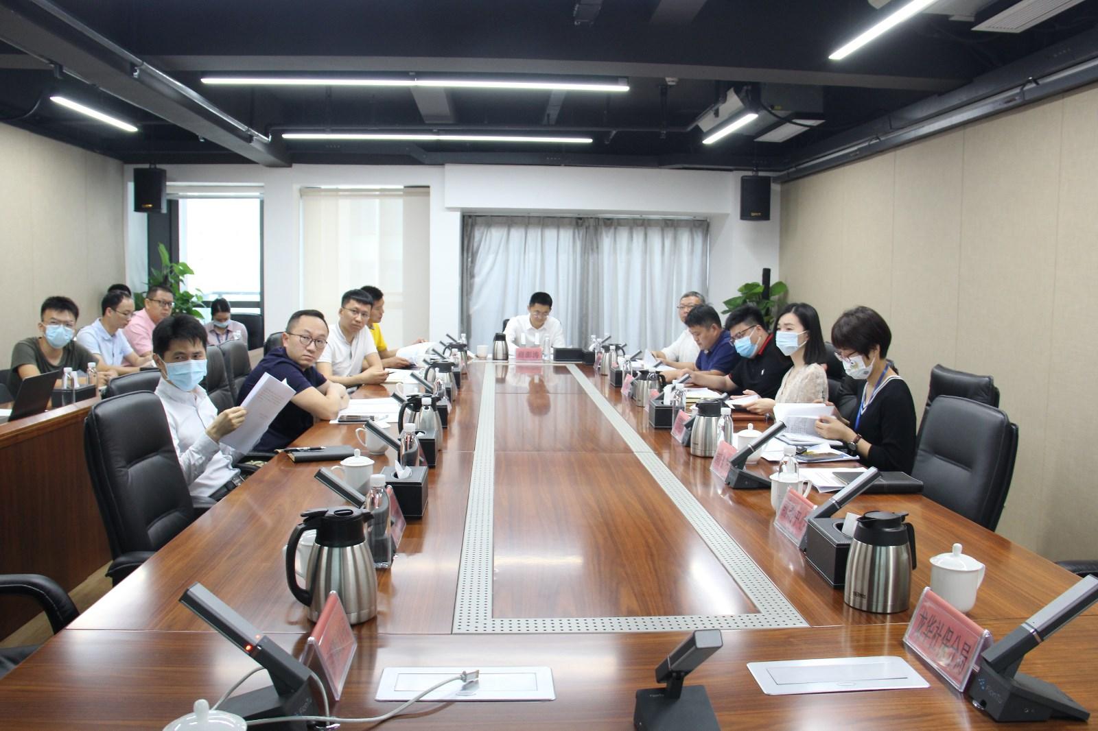 副区长商澎涛同志主持召开现场指挥部第十六次会议