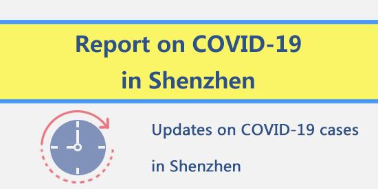 Updates on COVID-19 cases in Shenzhen