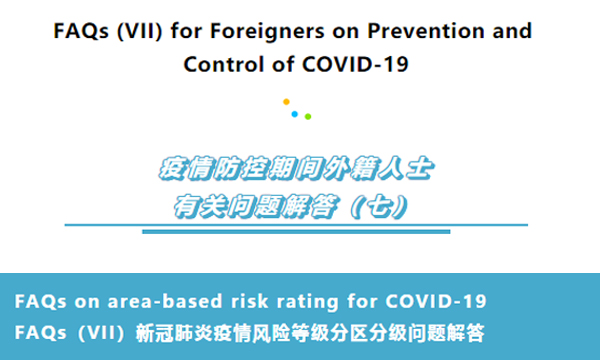 FAQs on area-based risk rating for COVID-19