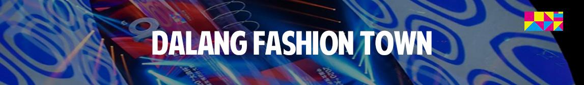 Dalang Fashion Town,longhua,longhua district,Longhua Government Online